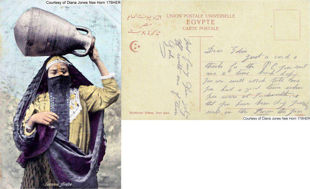 178HER - Egypt Postcard (Front & Back)